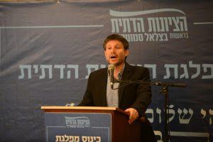 בצלאל סמוטריץ יו''ר מפלגת הציונות הדתית