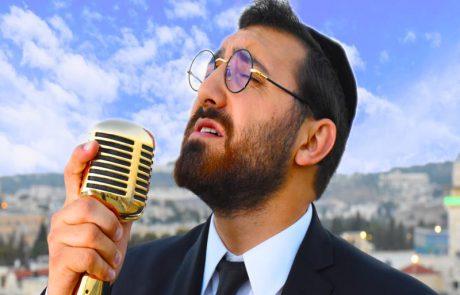 """הזמר והיוצר אבי לרנר משתף שיר-קליפ חדש: """"יום יבוא"""""""