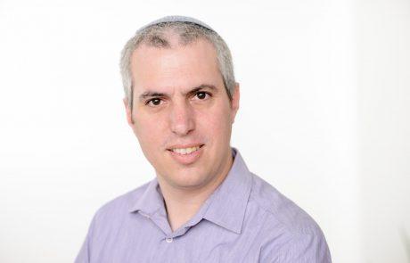 ניצן קידר מונה לדובר וראש מערך ההסברה של הליכוד העולמי