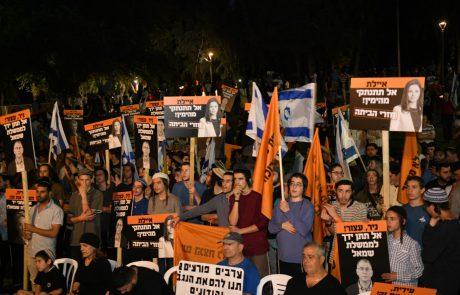 """הפגנה מול ביתה של איילת שקד:""""אל תתנו ידכם לממשלת האסון"""""""