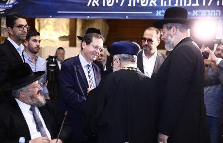 100 שנה להקמת הרבנות הראשית